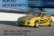 Remember Arospeed? 1992 Honda Civic